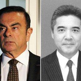 ゴーン容疑者(左)と森本特捜部長