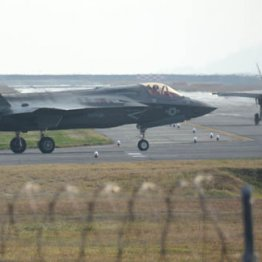 F35B最新鋭ステルス戦闘機