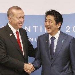 トルコでも頓挫(エルドアン大統領との親密ぶりをアピールする安倍首相)