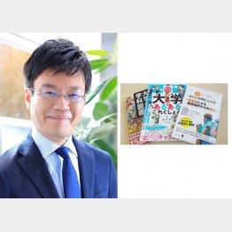 大学ジャーナリストの石渡嶺司さん(C)日刊ゲンダイ