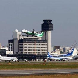 管制官が勤務する大阪空港