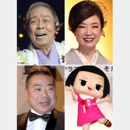 (左上から時計回りに)北島三郎、松任谷由実、チコちゃん、出川哲朗(C)日刊ゲンダイ