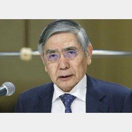 黒田日銀総裁(C)共同通信社