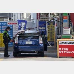 ガソリンも下落が続く(C)日刊ゲンダイ