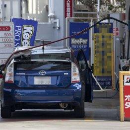ガソリンも下落が続く