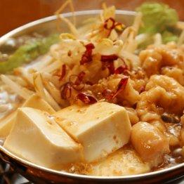 【簡単ホルモン鍋】味付けは焼き肉のタレとめんつゆで