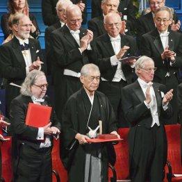 ノーベル賞授賞式で見た 日本紳士の「礼装」のあるべき姿