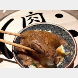 すき焼き丼(提供写真)