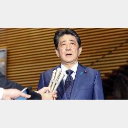 """""""失われた6年""""で日本はメタメタ(C)共同通信社"""