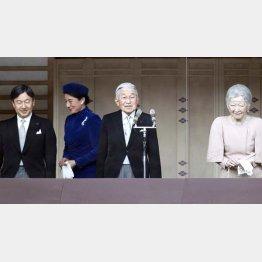 天皇陛下の85歳の誕生日を祝う最後の一般参賀に臨まれる天皇、皇后両陛下、皇太子ご夫妻(C)共同通信社