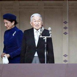 天皇陛下の85歳の誕生日を祝う最後の一般参賀に臨まれる天皇、皇后両陛下、皇太子ご夫妻