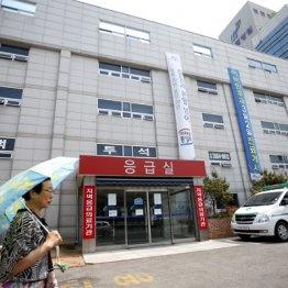 加入者の自己負担は2~6割(韓国ソウルの病院)