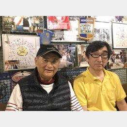 右はティアスサナの江頭オーナー(C)日刊ゲンダイ