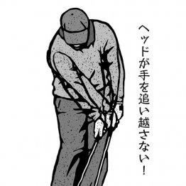 「チップショットは左足体重でロフトを必ず立てて構える」