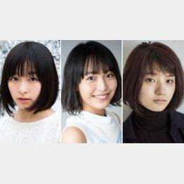 (左から)森七菜、駒井蓮、蒔田彩珠(すべて提供写真)