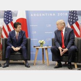 安倍首相とトランプ大統領(代表撮影・共同)