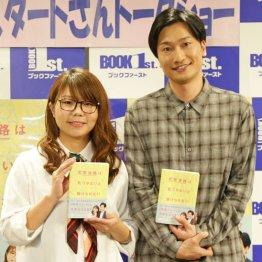 山崎ケイ(左)と山添寛