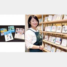 「HMV&BOOKS HIBIYA COTTAGE」店長の花田菜々子さん(C)日刊ゲンダイ
