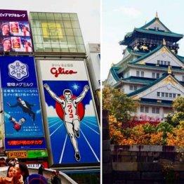 名物グリコの看板前が撮影ポイント(右は大阪城)