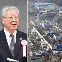 原発メーカーの会長も務める経団連の中西会長(左)と廃炉のめども立たない福島第一原発