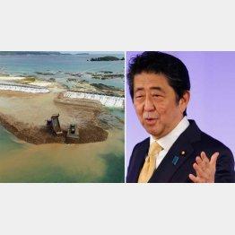 言いたい放題(土砂投入でどんどん汚れている…・左)(C)沖縄タイムス社/共同通信社イメージズ
