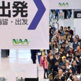 旅行客らで混雑する成田空港の出発ロビー