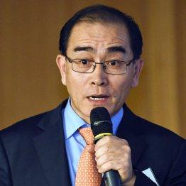 太永浩(テ・ヨンホ)氏は朴槿恵政権時代に脱北