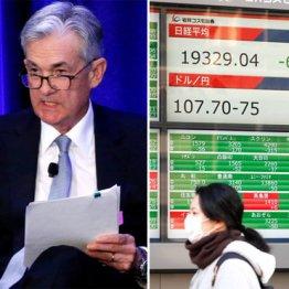 1ドル95円も 市場好感のFRB議長発言は円高地獄への入り口