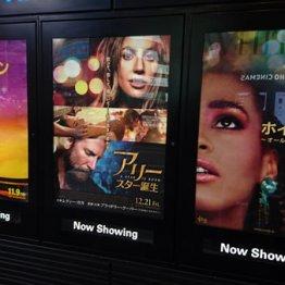 「ホイットニー」封切り 音楽映画ブームは続くか一過性か