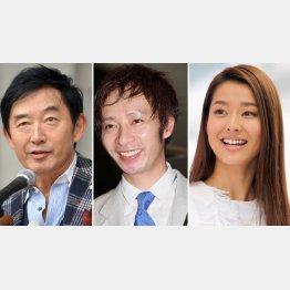 左から石田純一、いしだ壱成、すみれ(C)日刊ゲンダイ