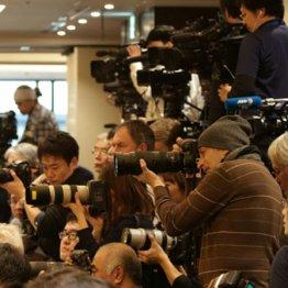 海外メディアの目は厳しい
