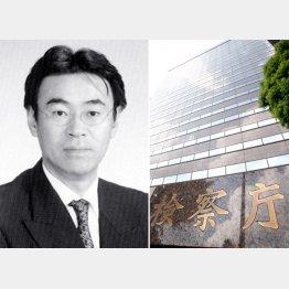 東京高検検事長に就任する黒川弘務法務事務次官(C)共同通信社