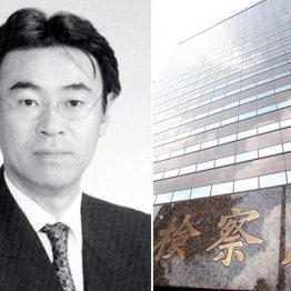 東京高検検事長に就任する黒川弘務法務事務次官