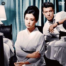 「女が愛して憎むとき」若尾文子と田村二郎にみる男女の業