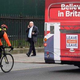イギリスはEUを完全離脱