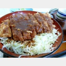 ソースカツ丼(C)日刊ゲンダイ