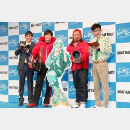 ボートレース新CMシリーズ「姫たちだってLet's BOAT RACE」発表会田中圭(左から2人め)とロバート(C)日刊ゲンダイ