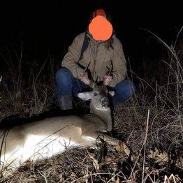猟区管理人が出会い系で知り合ったのは…鹿を密猟した女性