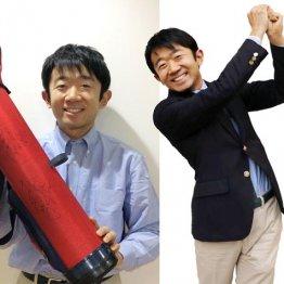 えなりかずきさん。岡本綾子さんのサインを2度もらったジュニア用バッグを大切にしている