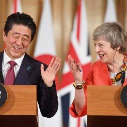 """""""外交の安倍""""赤っ恥 会見で質問取り違えメイ英首相がア然"""