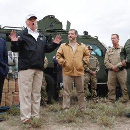 テキサス州の国境地帯を視察するトランプ大統領(左から2人目)
