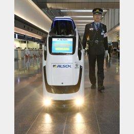 羽田空港のロビーを走行する「警備」ロボット(C)共同通信社