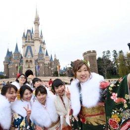 東京ディズニーランドで行われた千葉県浦安市の成人式(2018年)