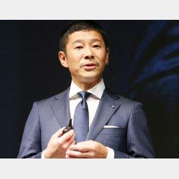 ZOZOの前澤友作社長(C)日刊ゲンダイ