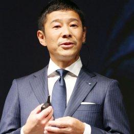 1億円お年玉で世間沸く ZOZO前澤社長のセルフプロデュース