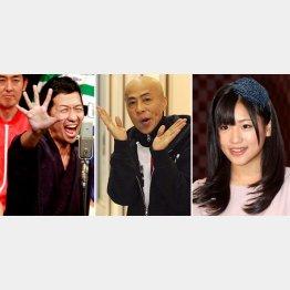 (左から)波田陽区、井手らっきょ、仲川遥香(C)日刊ゲンダイ