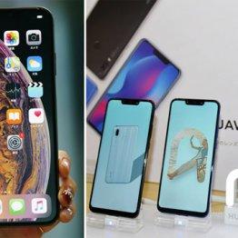 iPhone XS Max(左)は伸び悩み?