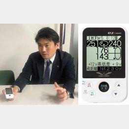 橋本貴紀さん(左)/(提供写真)