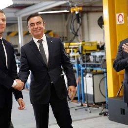 仏紙ルモンド「ゴーンCEO解任」を主張 3社連合の維持訴え