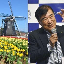 ハウステンボス<上>中国の投資会社「復星集団」25%出資へ